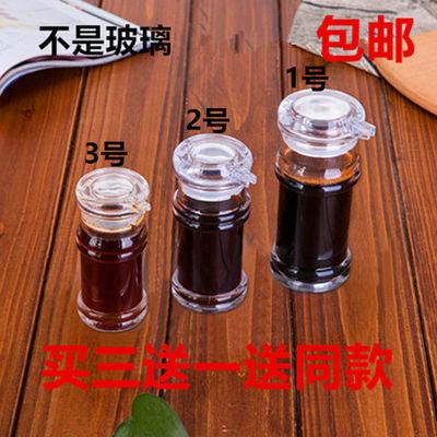 玻璃防漏油壶装油瓶创意酱油瓶醋壶厨房家用调味瓶醋瓶调料瓶油罐