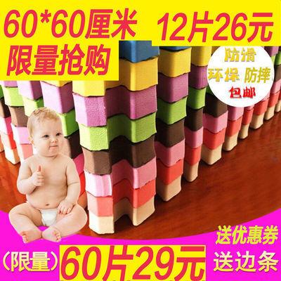 泡沫地垫卧室客厅榻榻米地垫儿童拼图爬行垫泡沫拼接地板加厚