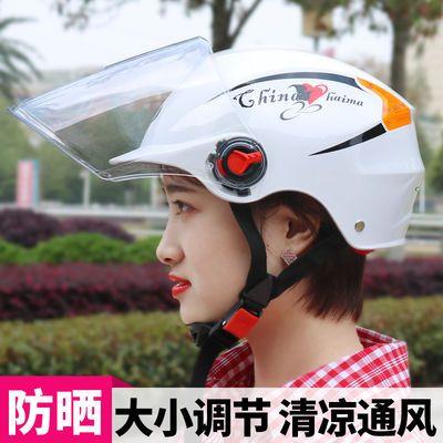 电动摩托车头盔夏季男女通用防晒防紫外线半盔电瓶车安全帽轻便式