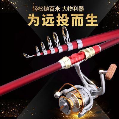 诺客特价海竿套装海杆超硬碳素钓鱼竿远投竿抛竿海钓竿全金属渔具