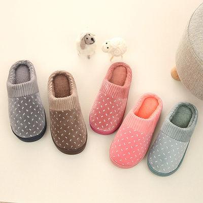 【买两礼品】秋冬棉拖鞋女厚底冬季情侣室内棉拖包跟月子鞋
