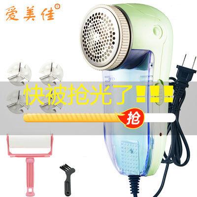帝赐尔毛球修剪器充电线剃毛器-2012通用电源线去绒机充电器