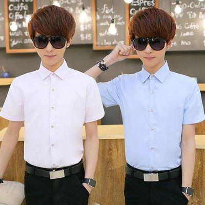 夏季男士短袖衬衫男大码学生韩版修身纯色免烫短衬衣青少年白寸衫