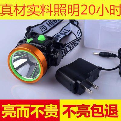 头灯强光可充电头戴式迷你led手电筒锂电池超亮远射矿灯钓鱼黄光