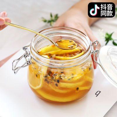 玻璃瓶三装食品密封罐储物罐蜂蜜瓶子酵素瓶茶叶奶粉糖果罐