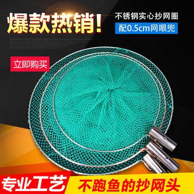 特密0.5抄网头实心不锈钢圈尼龙编织细小眼加粗捞鱼网兜速干304抄