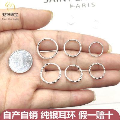 S990加粗款纯银耳环足银耳圈防过敏耳扣男女通用经典圆圈耳环银