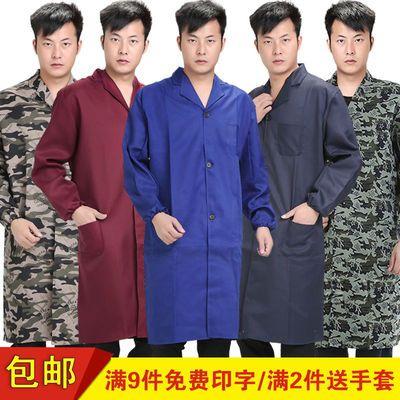 棉厨房罩衣反穿衣防水防污防油韩版时尚长袖成人围裙有带袖男女