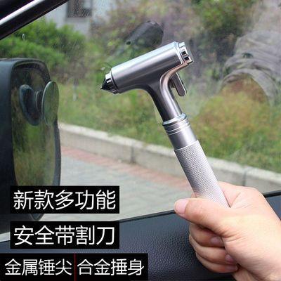 新款汽车安全锤铝合金车载安全带割刀车用多功能破窗器逃生救生锤