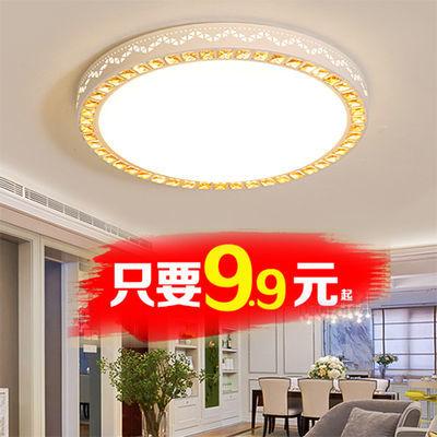 2020新款客厅灯LED吸顶灯卧室灯简约现代圆形大灯卧室灯具走廊灯