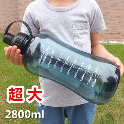 正品富光超大容量塑料水杯太空杯户外运动水壶500ml-2800ML随手杯