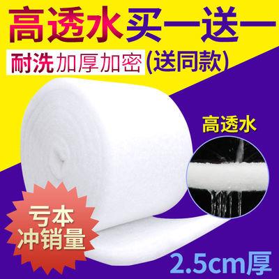 鱼缸过滤器过滤棉净水生化棉水族箱过滤棉海棉过滤材料蓝/黄/黑色