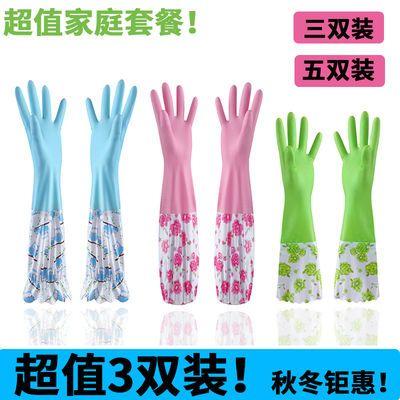 3双装家务洗碗手套加绒厚长款女防水橡胶乳胶手套胶皮耐用刷碗锅