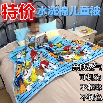 儿童被子夏季薄款 夏天空调被卡通水洗棉夏凉被宝宝幼儿园午睡被