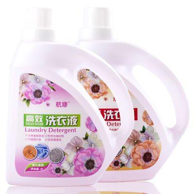 [特价]家庭装香氛低泡洗衣液香味持久无荧光剂去油去污易漂洗护色