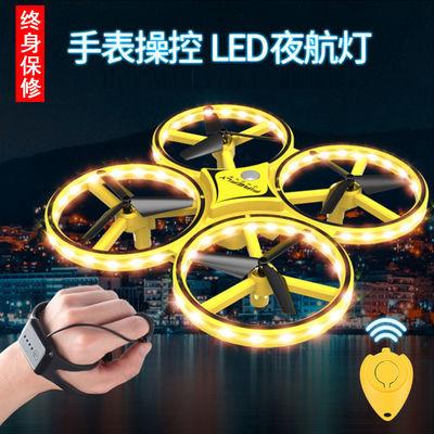 四轴无人机遥控飞机手表控制手势感应飞行器迷你体感抖音玩具网红