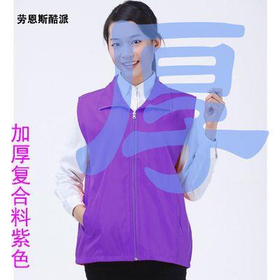 2019新款志愿者马甲定制印LOGO义工作服装宣传工装商场背心红