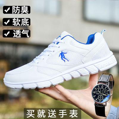 【买就送手表】夏季网鞋男运动透气防臭单鞋休闲百搭轻便跑步鞋子