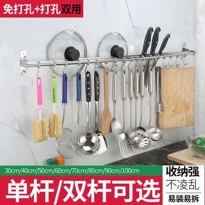 304不锈钢厨房挂杆免打孔刀架 挂钩架排钩壁挂式厨房置物架收纳架