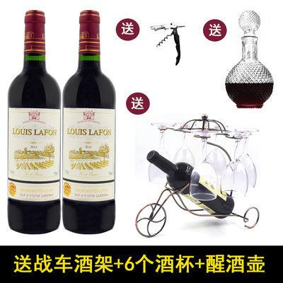 法国原装原瓶进口路易拉菲传承干红葡萄酒2支红酒6瓶装整箱送礼盒