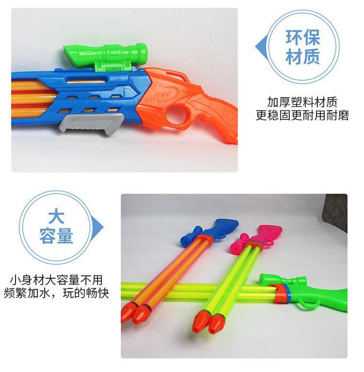 漂流水槍兒童玩具加特林五管水槍抽拉式滋水槍兒童戲水玩具槍水炮