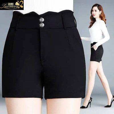 追魅黑色中年女士短裤女夏新款大码高腰韩版弹力休闲短裤外穿热裤