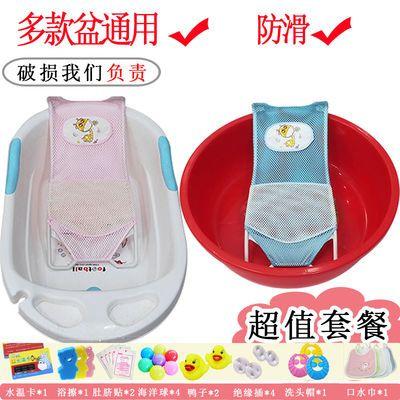 婴儿洗澡网儿童浴网防滑浴架洗澡盆架海绵垫网兜宝宝洗浴用品神器