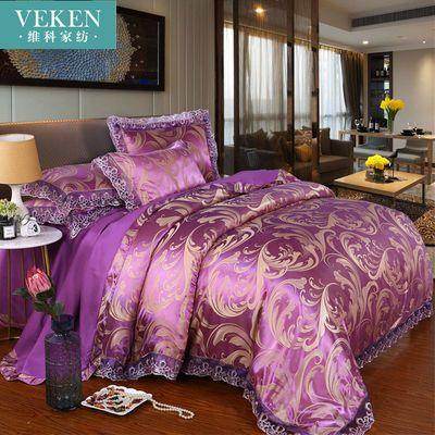 维科欧式提花被套床单ins四件套床上用品结婚被罩双人网红少女心