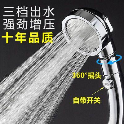 三挡增压淋浴花洒喷头手持带开关通用家用洗澡莲蓬头淋浴头套装