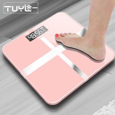 途一充电电子称体重秤家用健康成人学生人体秤减肥精准称测体重计
