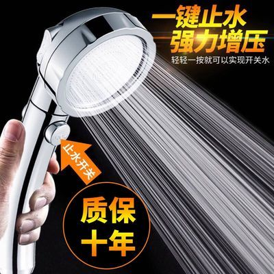 德国通用超强增压手持淋浴花洒喷头软管底座洗澡水龙头莲蓬头套装
