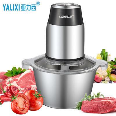 【德国品牌亚力西】绞肉机家用电动不锈钢打肉搅拌机榨汁机料理机