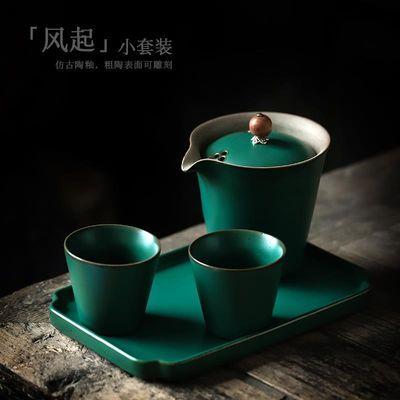 陶瓷功夫茶具快客杯一壶二杯便携旅行茶具小套装简约茶盘茶壶家用
