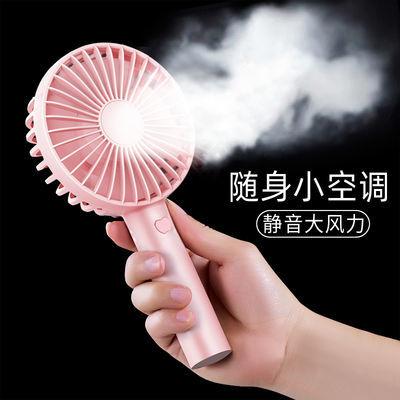 学生usb小风扇迷你手持可充电式随身小型电风扇宿舍静音手拿网红