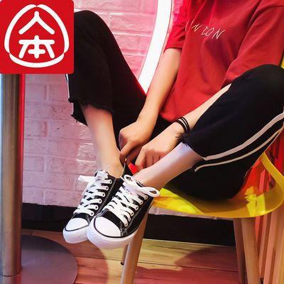 人本帆布鞋女平底经典学生板鞋ins街拍原宿小白鞋韩版ulzzang布鞋主图