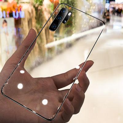 华为p30pro手机壳mate30pro保护套超薄p20硅胶透明防摔简约软胶壳