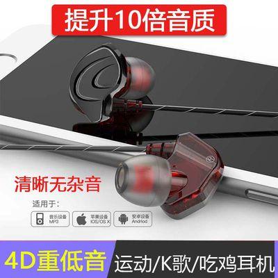 手机耳机线oppo华为vivo苹果6小米入耳式运动k歌吃鸡通用耳塞可爱