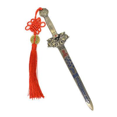 开光铜合金辟邪剑镇宅剑客厅辟邪宝剑八卦七星剑张天师道士剑招财