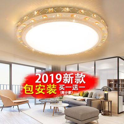 LED吸顶灯简约现代客厅灯长方形卧室灯创意大气房间餐厅灯具灯饰