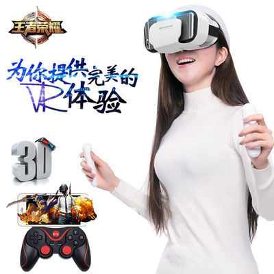 【千幻VR眼镜】3D立体虚拟现实rv头戴式全景手机专用ar一体机4d