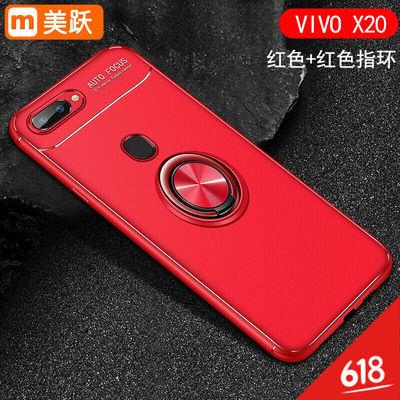 美跃 vivox20手机壳 VIV0x20plus硅胶套vivox21i软壳ls全包x21