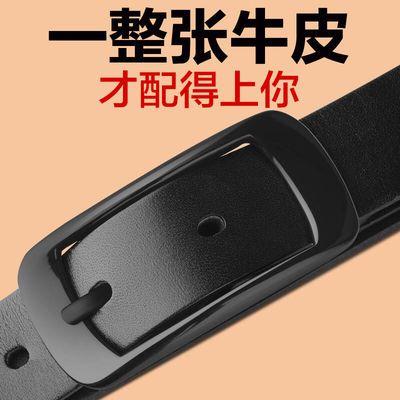 【卡帝乐鳄鱼】正品品牌真皮带韩版黑色学生裤带女士皮带百搭腰带