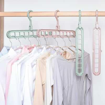 抖音多功能衣架家用纯色创意折叠魔术收纳旋转挂衣服阳台晾晒衣架