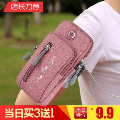 跑步运动手机包女臂包学生手腕包手机袋健身手机小包户外手臂套男