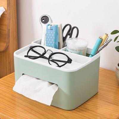 创意收纳纸巾盒 多功能桌面收纳遥控器盒客厅办公室卫生间纸巾抽