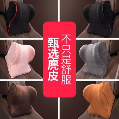 汽车头枕护颈枕靠枕车用座椅枕头车载用品车内司机记忆棉腰靠背垫