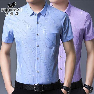 2019夏季新款中青年男士短袖衬衫半袖免烫薄款男装衬衣