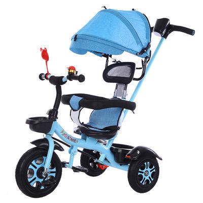 正品儿童三轮车自行车手推脚踏车1-5岁小孩童车男女宝宝车玩具车
