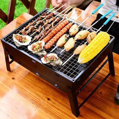 烧烤架木炭迷你炉户外家用便携BBQ加厚烤肉箱全套野外工具1-6人