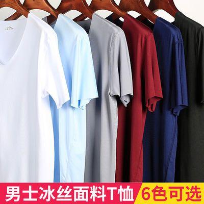 夏季男士无痕大码冰丝短袖T恤纯色V领体恤衫弹力修身男装速干打底